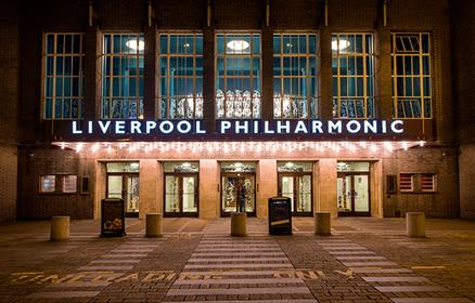 *TEMPORARILY CLOSED* Liverpool Philharmonic Hall