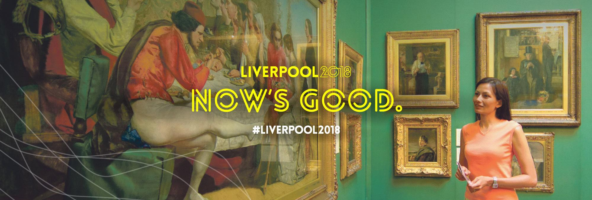 Now's good to visit Liverpool for a city break.
