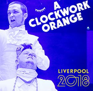 A Clockwork Orange Everyman Theatre