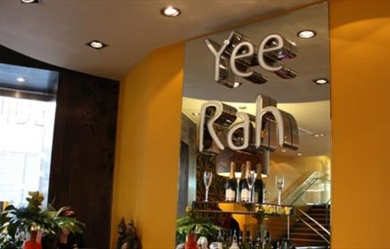 Yee Rah Bar & Grill